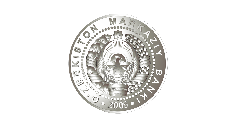 Reverse (back) side of the coin